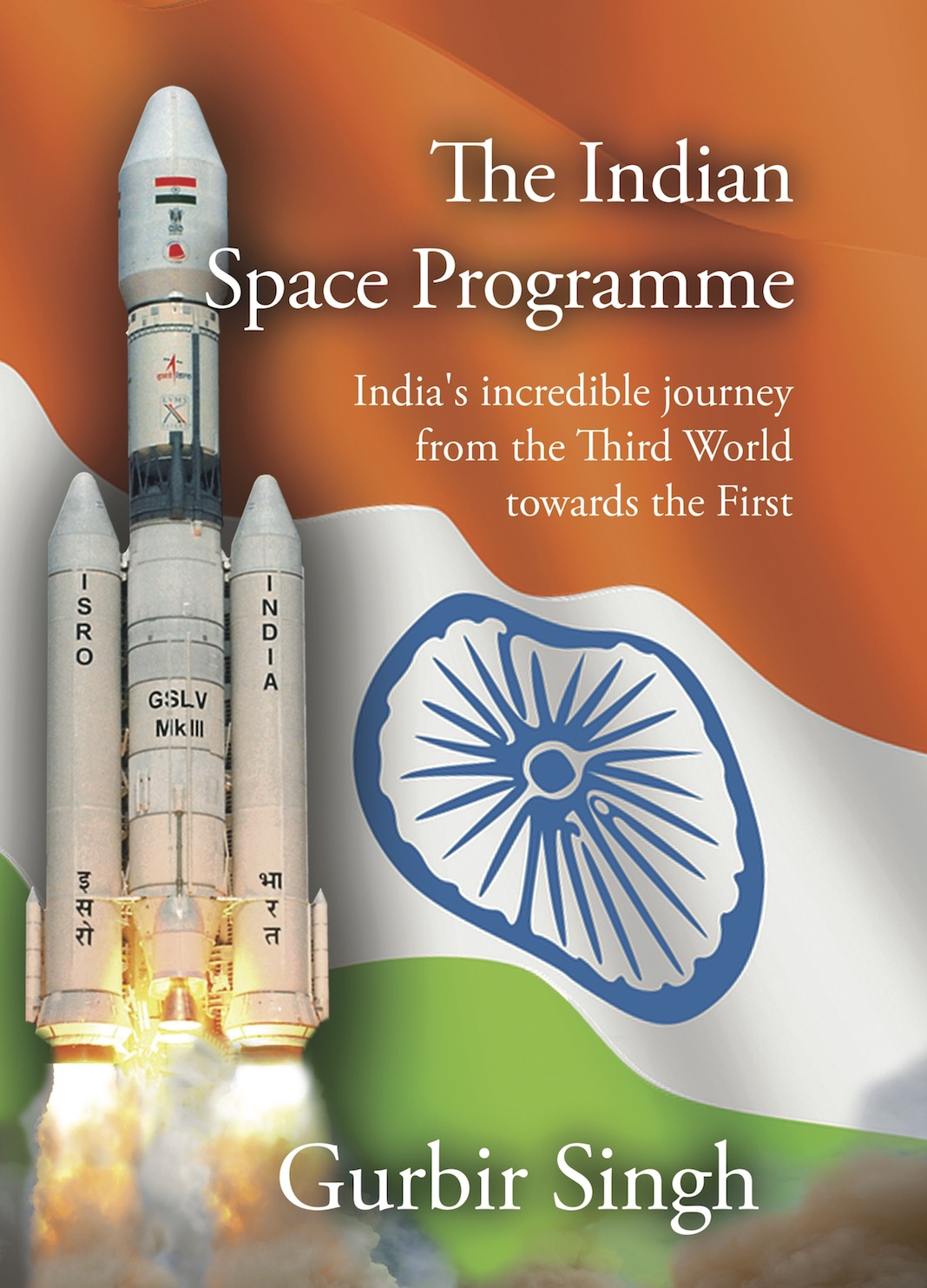Book Launch - The Indian Space Programme | Manchester ...
